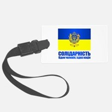 Ukraine (Solidarity) Luggage Tag
