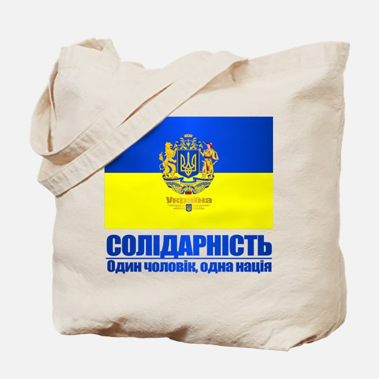 Ukraine (Solidarity) Tote Bag
