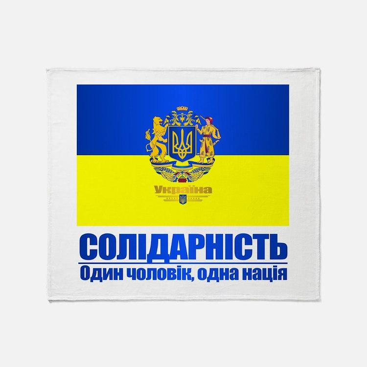 Ukraine (Solidarity) Throw Blanket