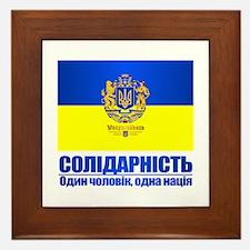 Ukraine (Solidarity) Framed Tile