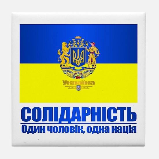 Ukraine (Solidarity) Tile Coaster