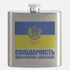 Ukraine (Solidarity) Flask