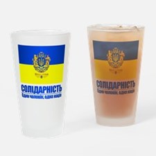 Ukraine (Solidarity) Drinking Glass