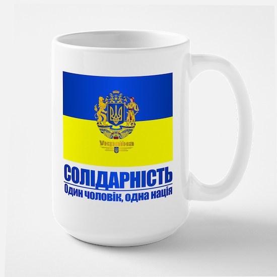 Ukraine (Solidarity) Mugs