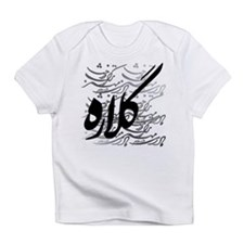 gelareh Infant T-Shirt