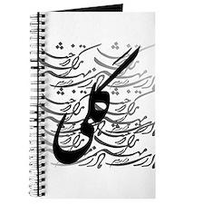goli Journal