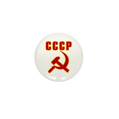 CCCP Soviet Union Mini Button
