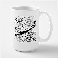 mahsa Mugs
