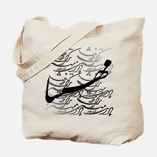 mahsa Tote Bag
