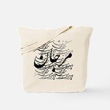 marjan Tote Bag