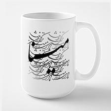 mina Mugs