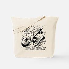 mozhgan Tote Bag