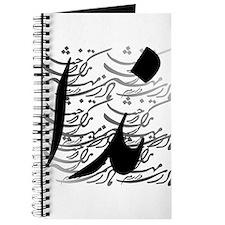 neda Journal