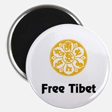 Lotus + Free Tibet Magnet
