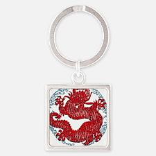 RedDragon.png Keychains