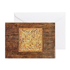 Square to square Greeting Card