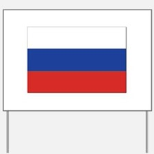 Flag of Russia Yard Sign