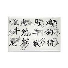 Chinese Zodiac Rectangle Magnet