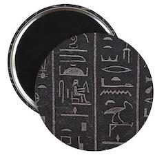 Rosetta Stone Magnet
