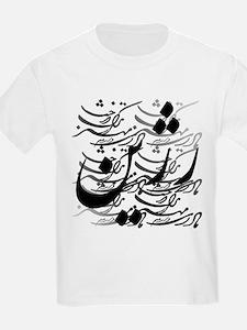 rozhin T-Shirt