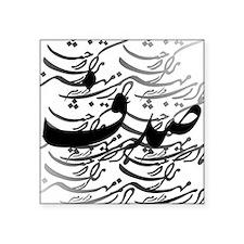 sadaf Sticker