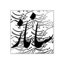 sanaz Sticker