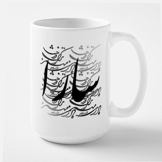 sara Mugs