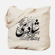 shadi Tote Bag