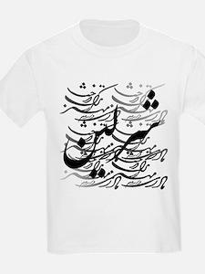 sherlin T-Shirt
