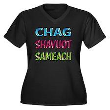 Chag Shaviut Women's Plus Size V-Neck Dark T-Shirt