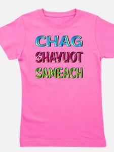 Chag Shaviut Sameach Girl's Tee