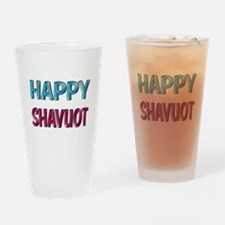 HAPPY SHAVUOT Drinking Glass