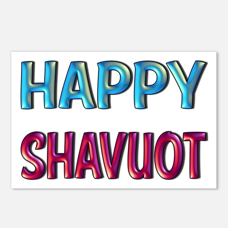 Happy Shavuot Postcards (package Of 8)