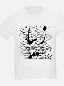 ziba T-Shirt