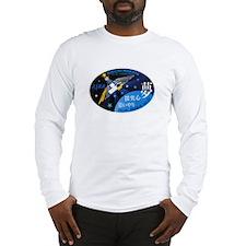 Expedition 39 Wakata Long Sleeve T-Shirt