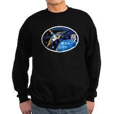 Expedition 39 Wakata Sweatshirt