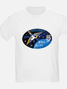 Expedition 39 Wakata T-Shirt