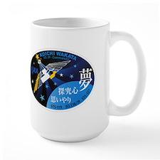Expedition 39 Wakata MugMugs