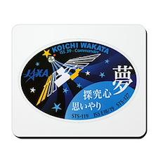 Expedition 39 Wakata Mousepad