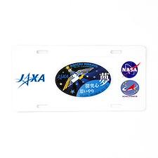 Expedition 39 Wakata Aluminum License Plate