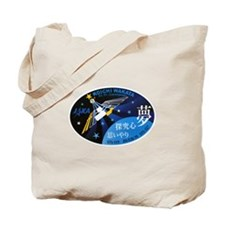 Expedition 39 Wakata Tote Bag