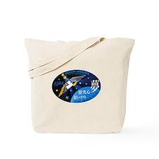 Expedition 39 Wakata Tote Bag