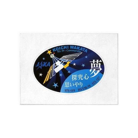 Expedition 39 Wakata 5'x7'Area Rug