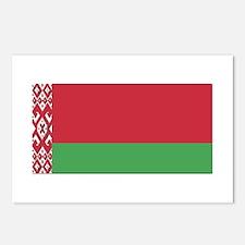 Belarus Postcards (Package of 8)