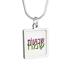 Shavuot Sameach Hebrew Silver Square Necklace