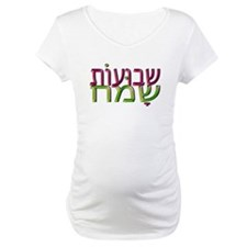 Shavuot Sameach Hebrew Shirt