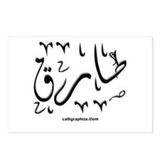 Tariq Arabic Calligraphy Postcards (Package of 8)