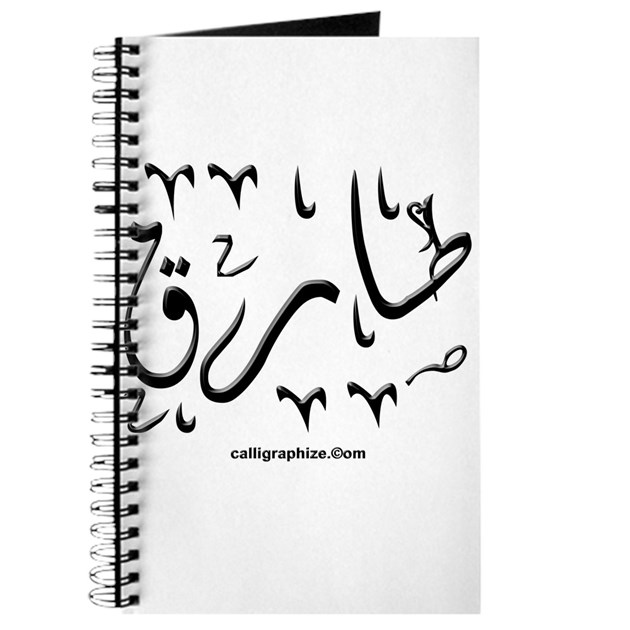 Tariq arabic calligraphy journal by calligraphize
