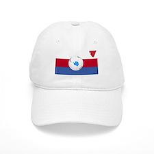 République de Virtuanie Casquettes de Baseball