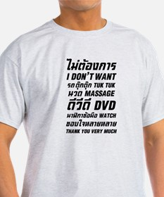 I Dont Want TUK TUK MASSAGE DVD WATCH Thank You T-